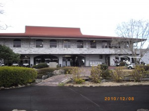 IMGP3692 club house