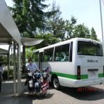 CIMG0782 bus