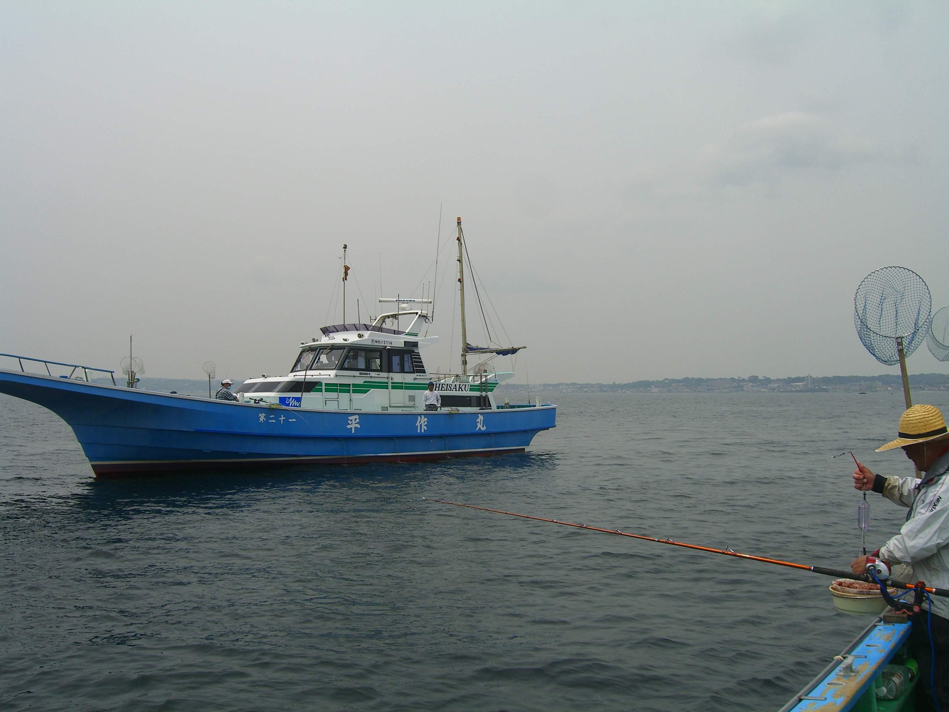 久里浜 黒川 丸