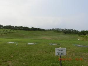 CIMG4926